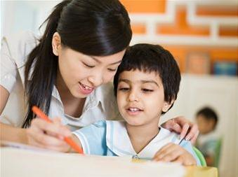 private tutor.jpg