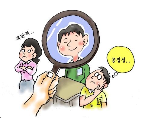 입학사정관.JPG