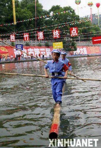 new-china-sport03.jpg
