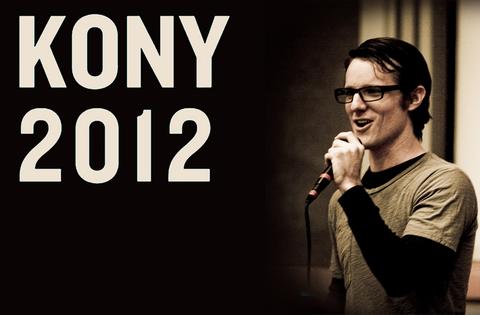 Kony-2012.png